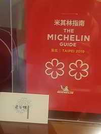 table 2 étoiles Michelin à Taipei au Sheraton Grand TaipeiHôtel